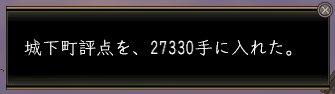 Nol12040401