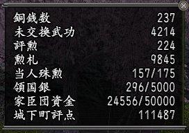 Nol12040805