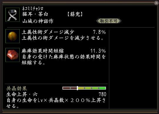 Nol12041101