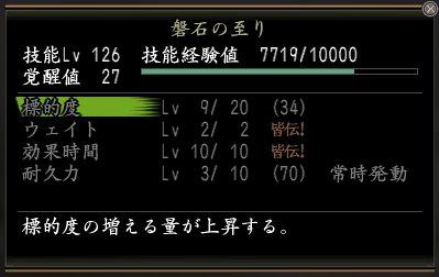 Nol12041706