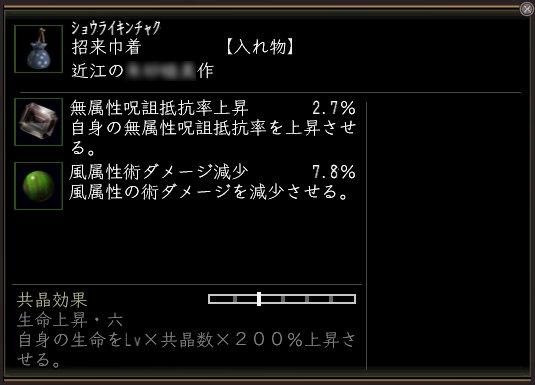 Nol12050102