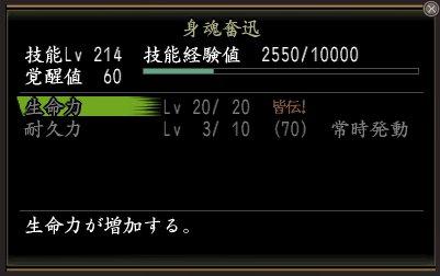 Nol12050402