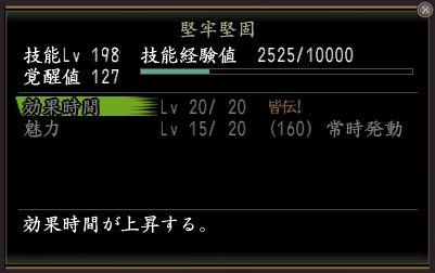 Nol12050403