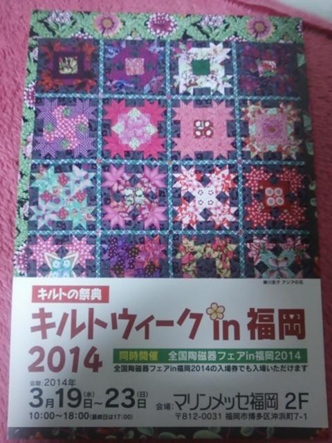 moblog_b6365a93.jpg