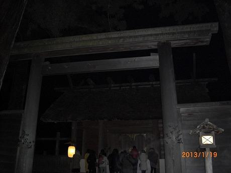 豊受大神宮 (1)