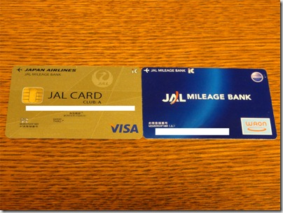 jalcard_new
