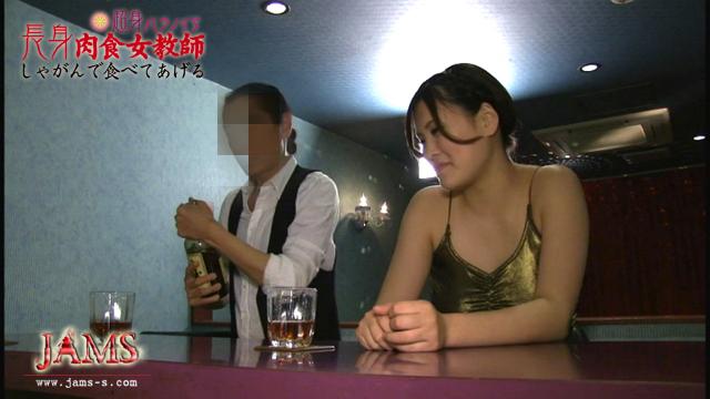 小西麻琴[CPN-007]長身肉食女教師 しゃがんで食べてあげる