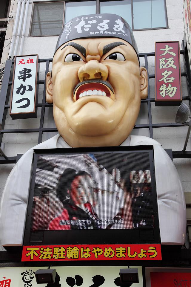 "Hayabusa""隼"""