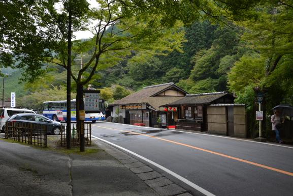 高山寺前道路