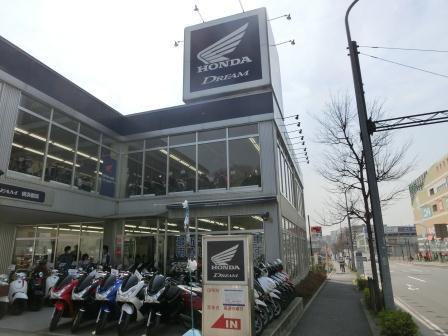 久々のバイク購入!①