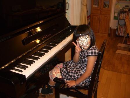 ピアノが届いた!⑤