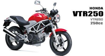vtr250 new