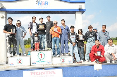 HSR 2011
