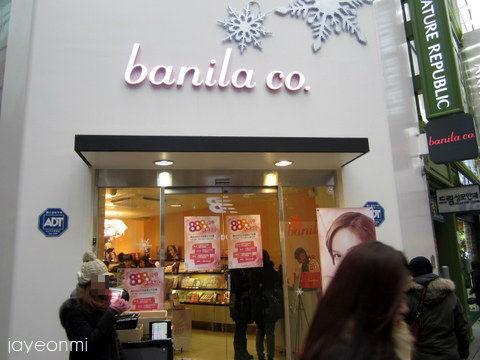 banila co_明洞店_201302_blog (4)