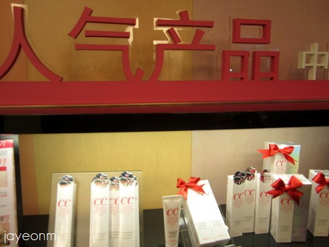 banila co_明洞店_201302_blog (7)