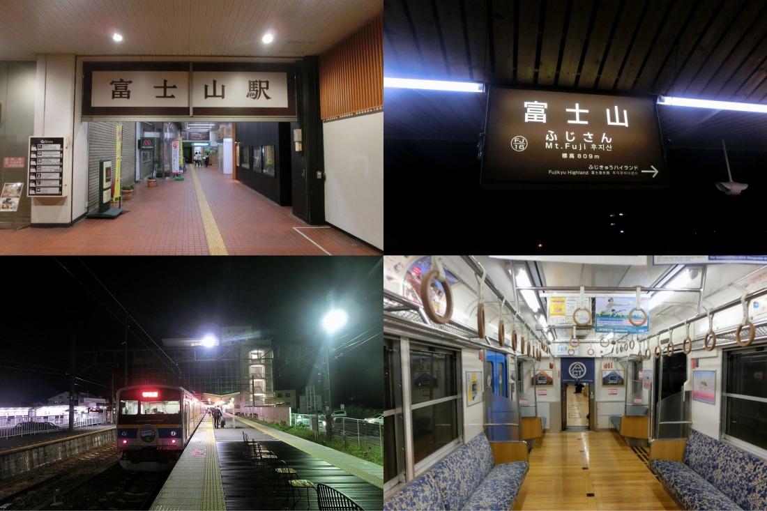 fujikyu2.jpg