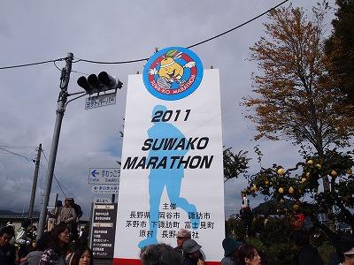 2011.10.23  (23)
