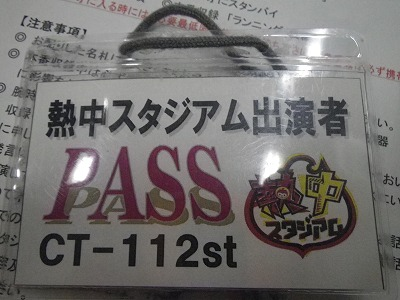 2011.11.14  (8)