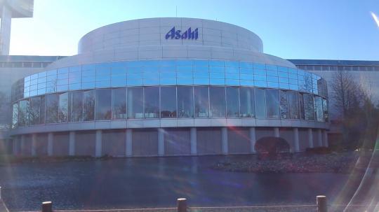 アサヒビール 茨城工場