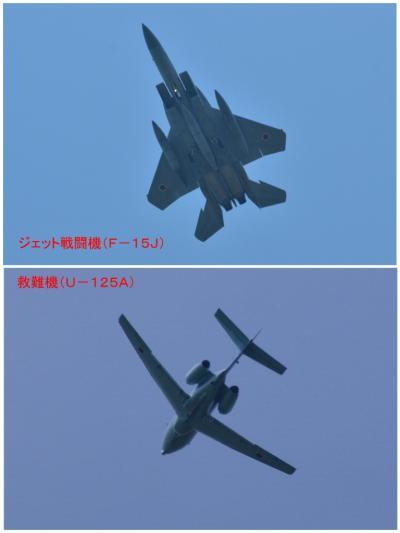 ジェット機画像1