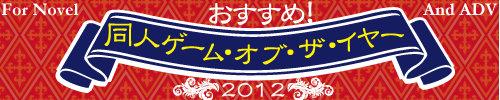 2012_500_100_red.jpg