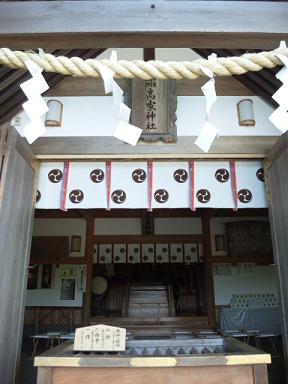 高家神社★拝殿