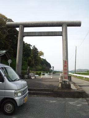 莫越山神社★鳥居