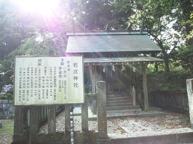 莫越山神社★摂社:若宮神社