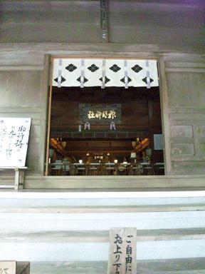 天津神明宮