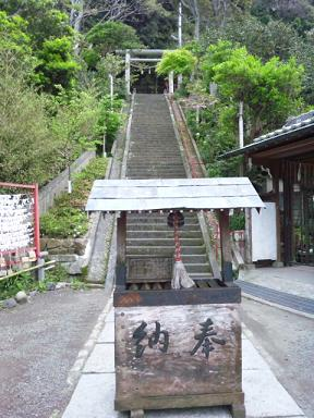 遠見岬神社★長い階段