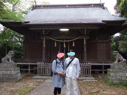 遠見岬神社★夫婦で