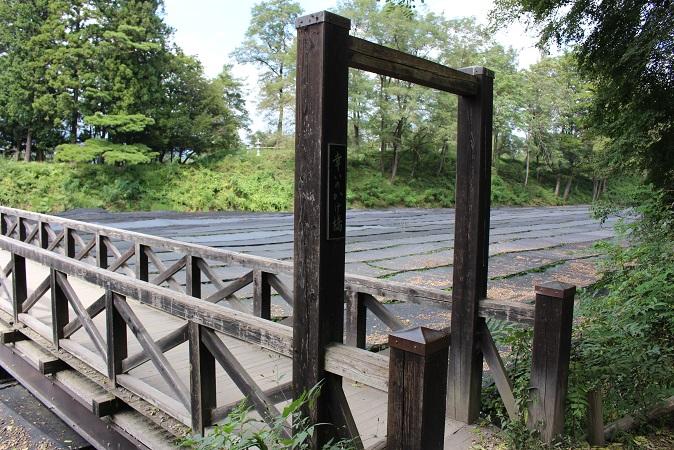 大王わさび農園:幸いのかけ橋
