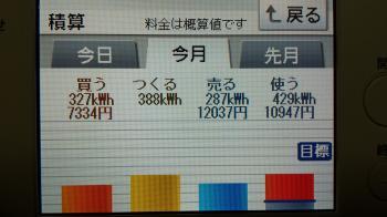 20131213_210501_convert_20131213211317.jpg