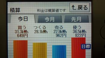 20131217_221200_convert_20131218083940.jpg