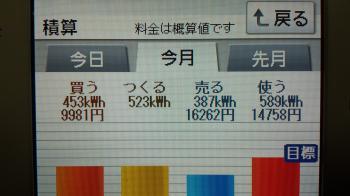 20131217_221226_convert_20131218084013.jpg