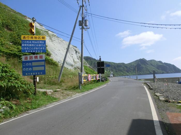 20120807桃岩 (8)