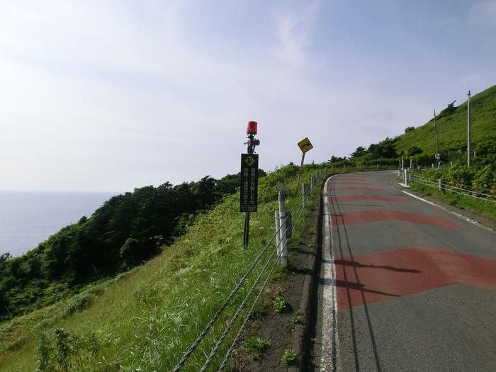 20120807桃岩 (34)