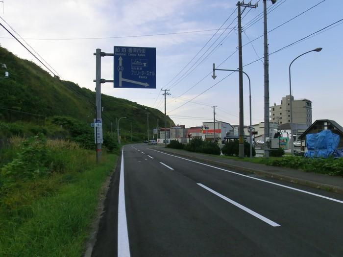 20120807桃岩 (105)