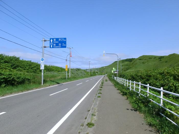 礼文4H (161)