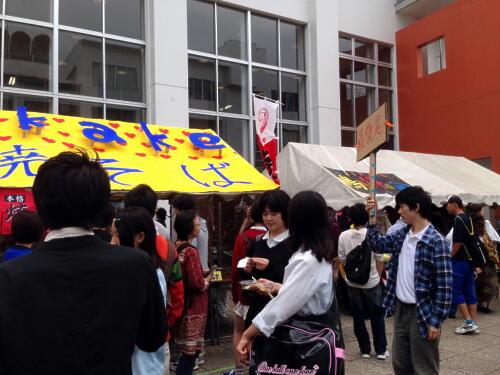 文化祭 2