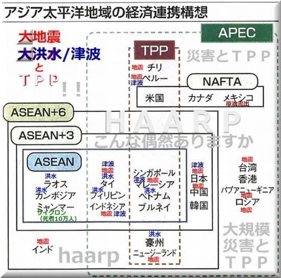 o0780077411574448854_convert_20111123195511.jpg