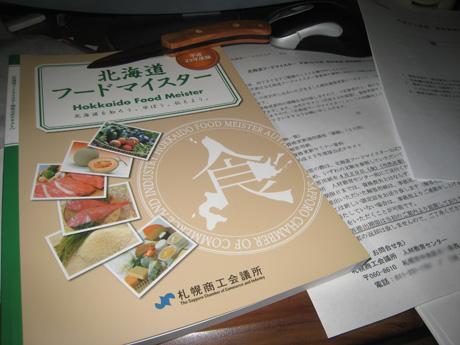 120319-food.jpg