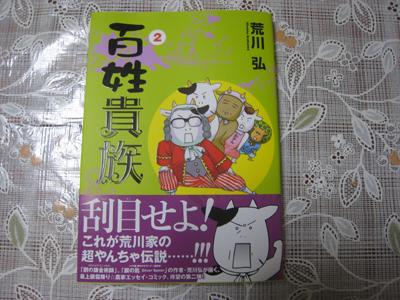 120331-hyoushi.jpg