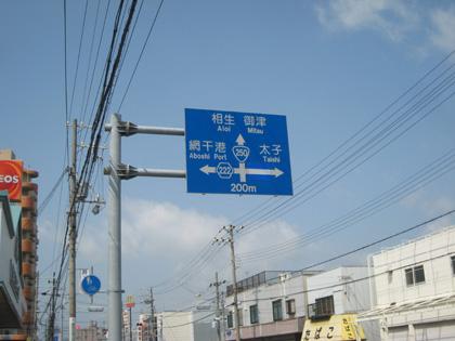 120423_hyoushiki.jpg
