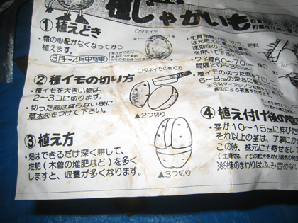 kita_paper.jpg