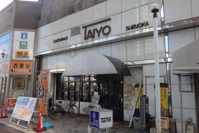 TAIYO(タイヨウ)