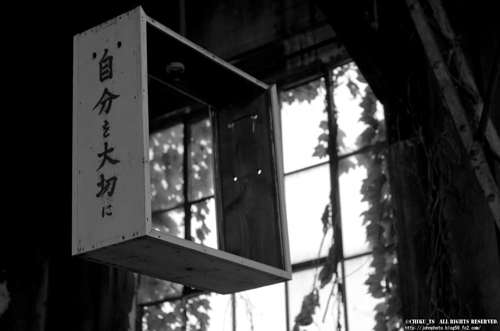 豊後森0815-8