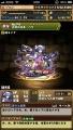 S__3607519.jpg