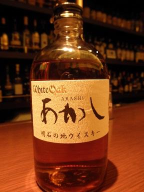 japanese_whisky_Akashi