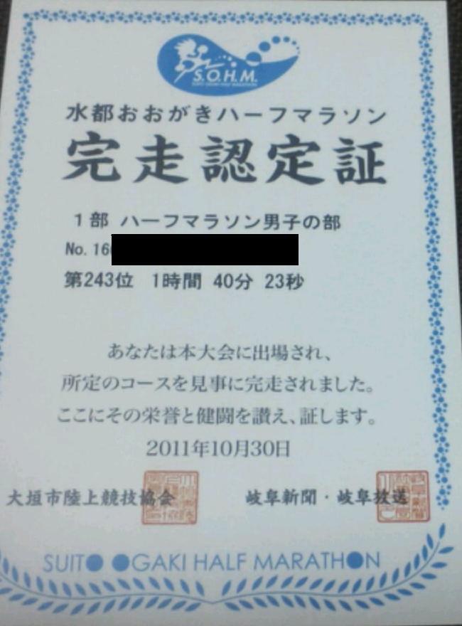 20111030-01.jpg